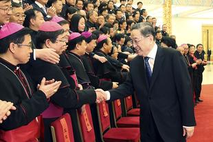 Ismét a hűségéről biztosította a kínai katolikus egyház a kormányzó Kommunista Pártot