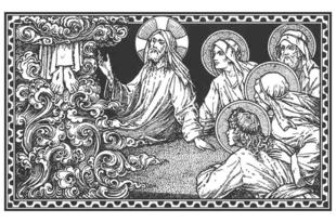 2018. május 6. Húsvét utáni ötödik vasárnap