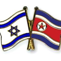 Hogyan nem fizette le Izrael a Nagy Vezért - II. rész