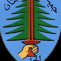 Libanon 1982 - I. rész