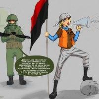 Az ukrán krízisről röviden