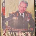 Kalasnyikov: az ember, a fegyver, a legenda