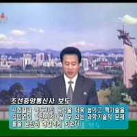Nagy durranás 2. - Észak-Korea második kísérleti atomrobbantása