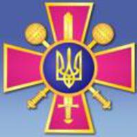 Az ukrán védelmi ipar helye a nap alatt - 1. rész