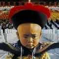 Történetek a Középső Birodalomból: A kínai vezetők nőügyei III.
