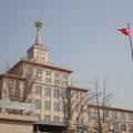 A pekingi Hadimúzeum