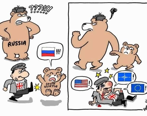16658301-russiageorgia.jpg