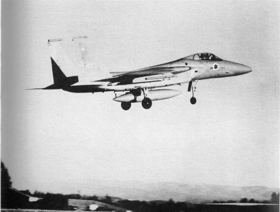 IAF F-15.jpg
