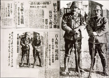 Nanjing killing contest.jpg