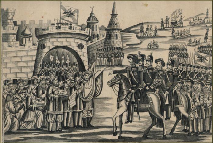 kars 1855.jpeg