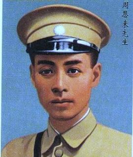 1924_zhou_enlai.jpg