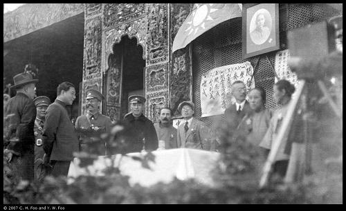 csang-vang-borogyin_1926.png