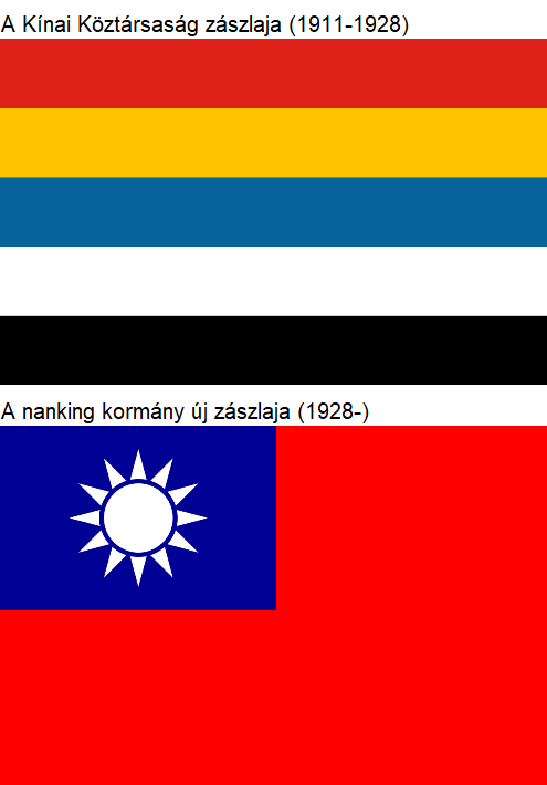 newflag.png