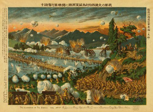 tsingtao_battle_lithograph_19143333333.jpg