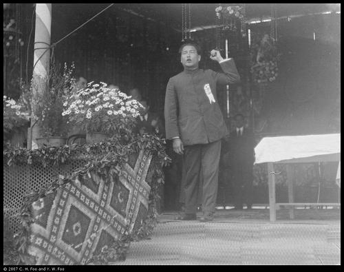 wang_beszed_1926.png