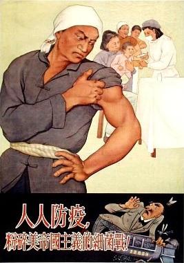 kinai_propaganda.jpg