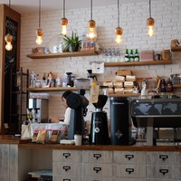 Hova tart a kávé ipar 2019-ben?
