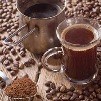 A kávé történelme 1600-1650
