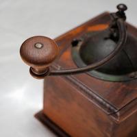 A kávé történelme 1750-1800 között