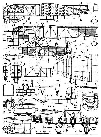 Kalinin-K-7-TechnicalDrawing-Left-Thumb.jpg