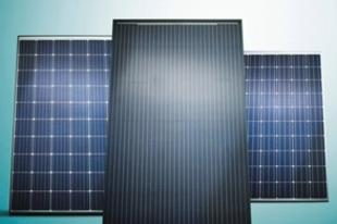 Javulnak a napelemeket érintő szabályozások