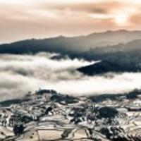 Yunnan legszebb részei fotós szemmel