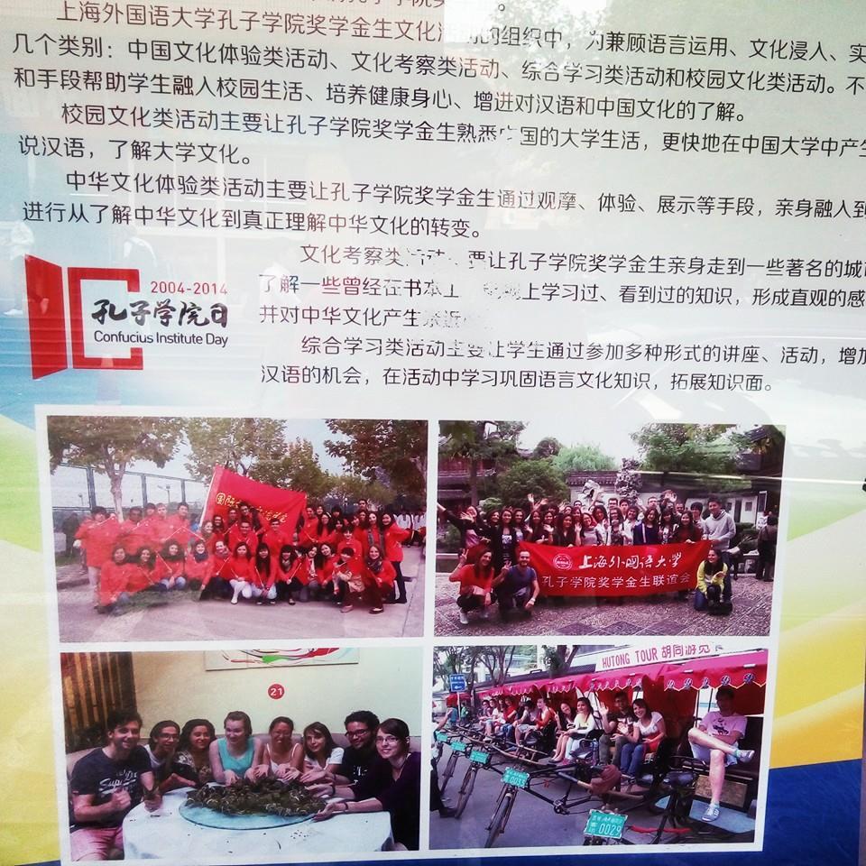 A plakát Shanghaiban: a két alsó kép is a miénk, balról zongzi-készítés, jobbról hutong-túra Pekingben