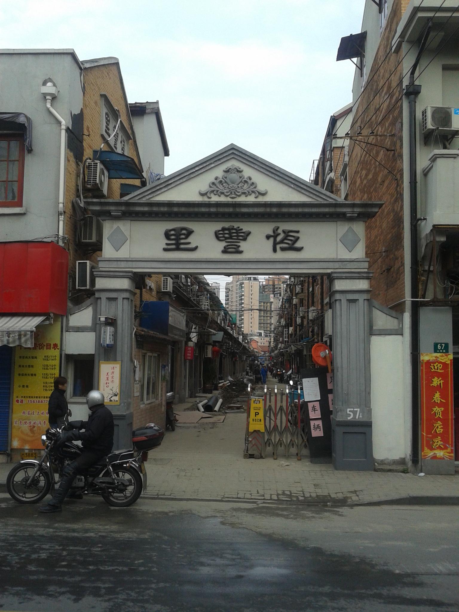Sikátor - Hongkou (虹口区), Shanghai