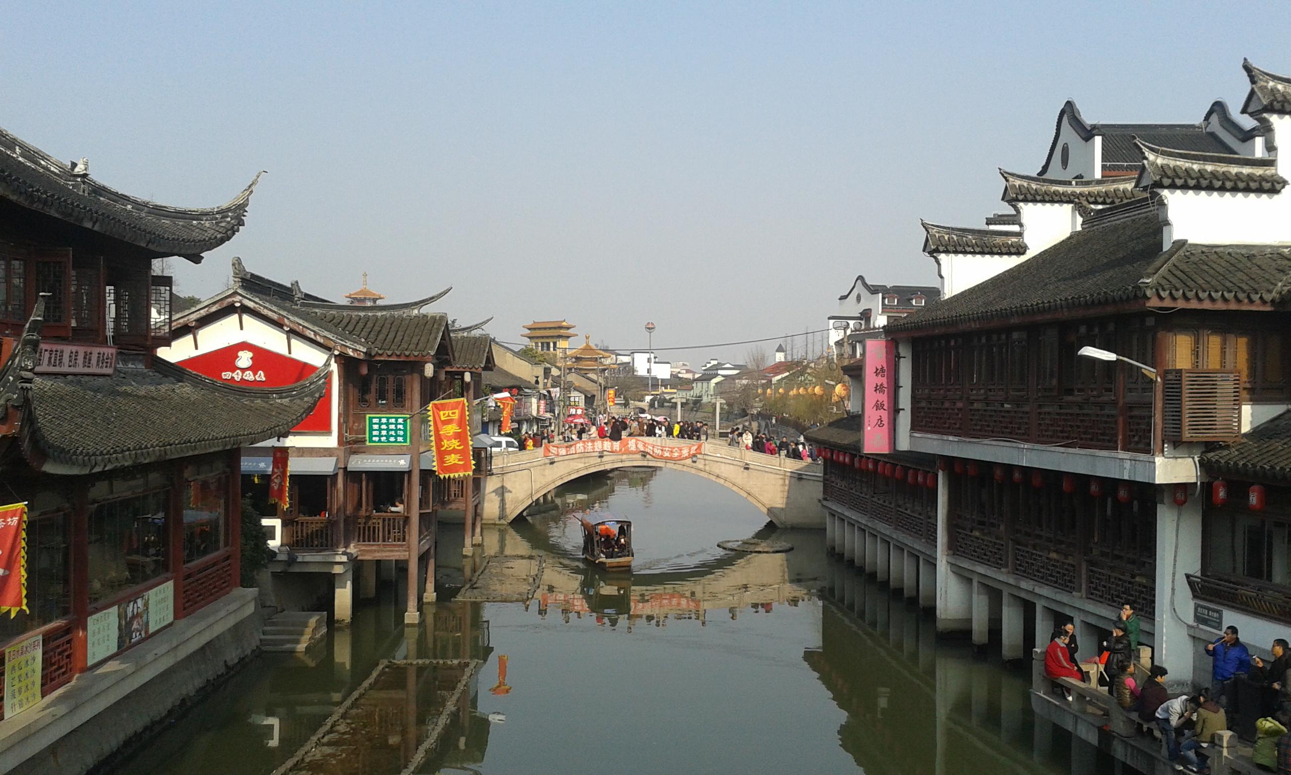 Qibao egyik hídja - Qibao (七宝), Shanghai