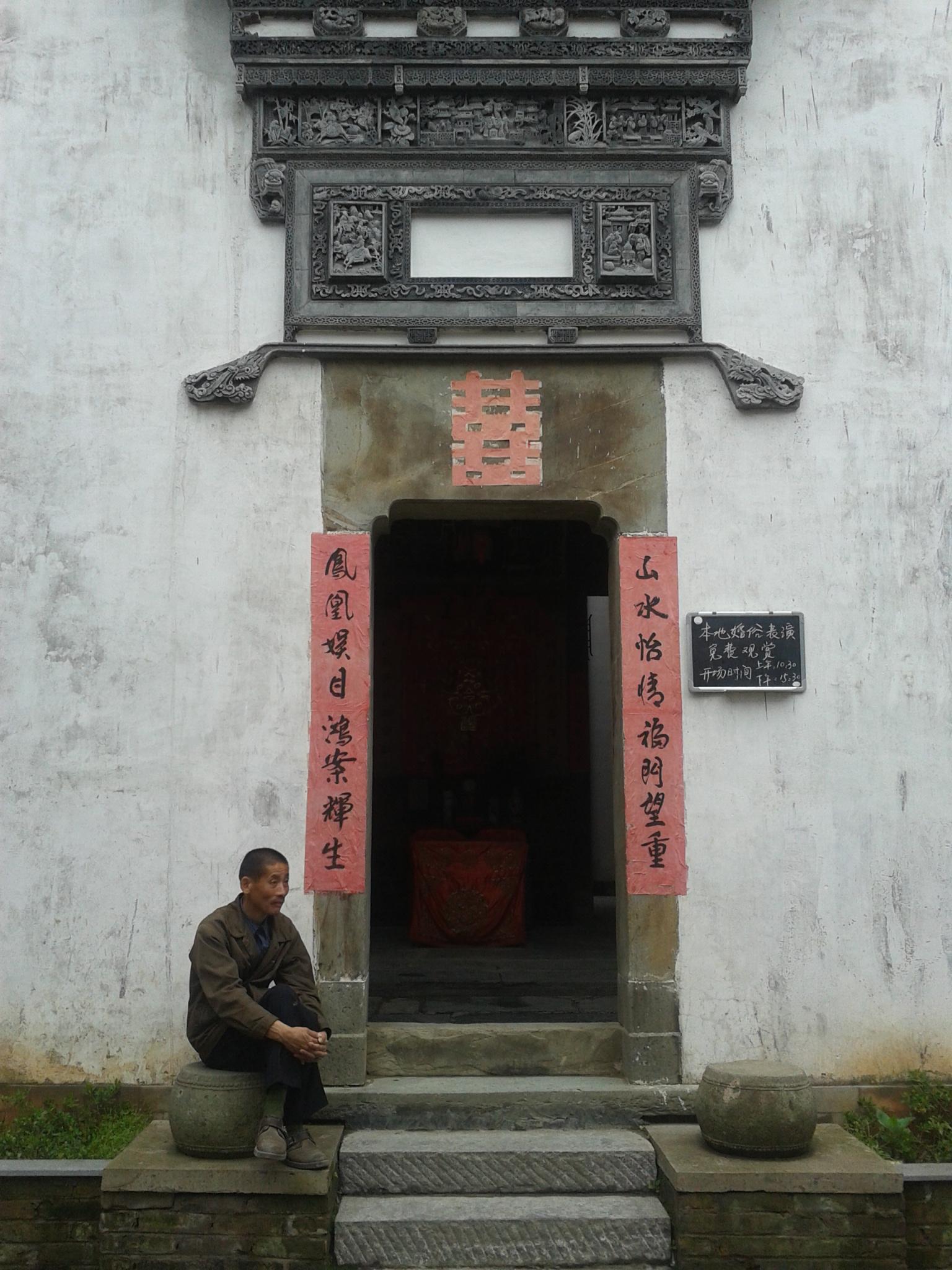 Esküvői papír kapudíszek - Wuyuan (婺源)