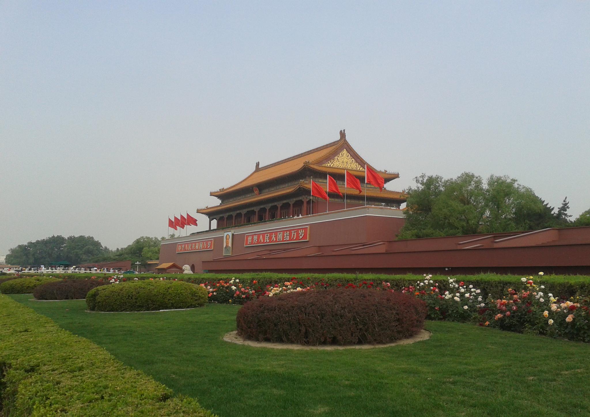 A Mennyei Béke kapuja - Tiananmen (天安门), Peking