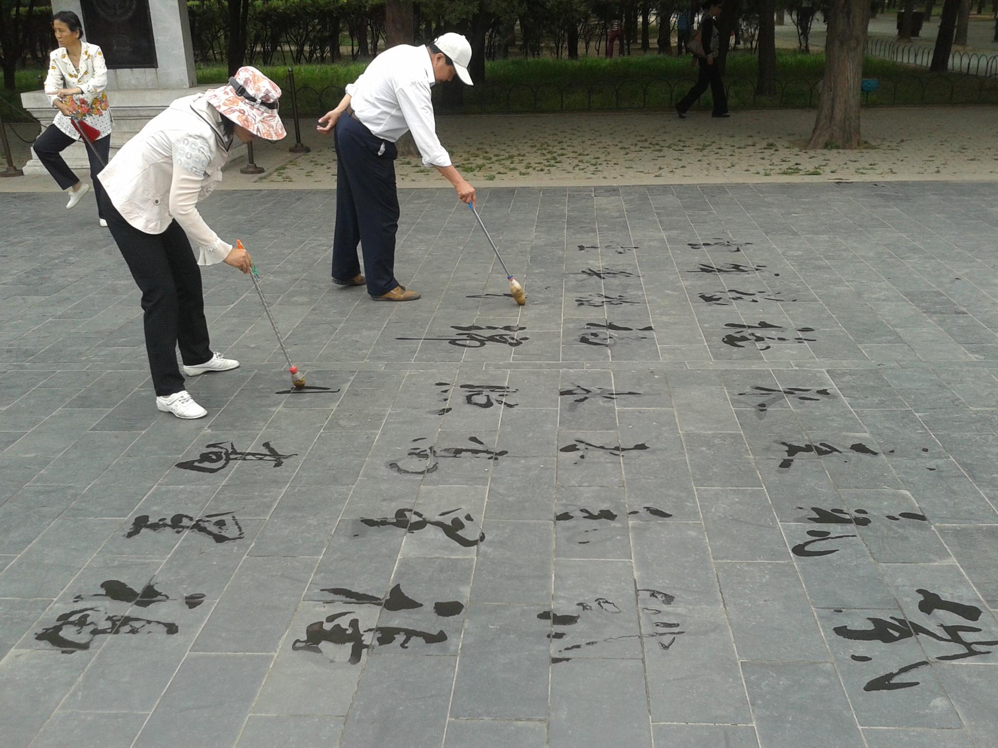 Kalligráfia a parkban - Peking