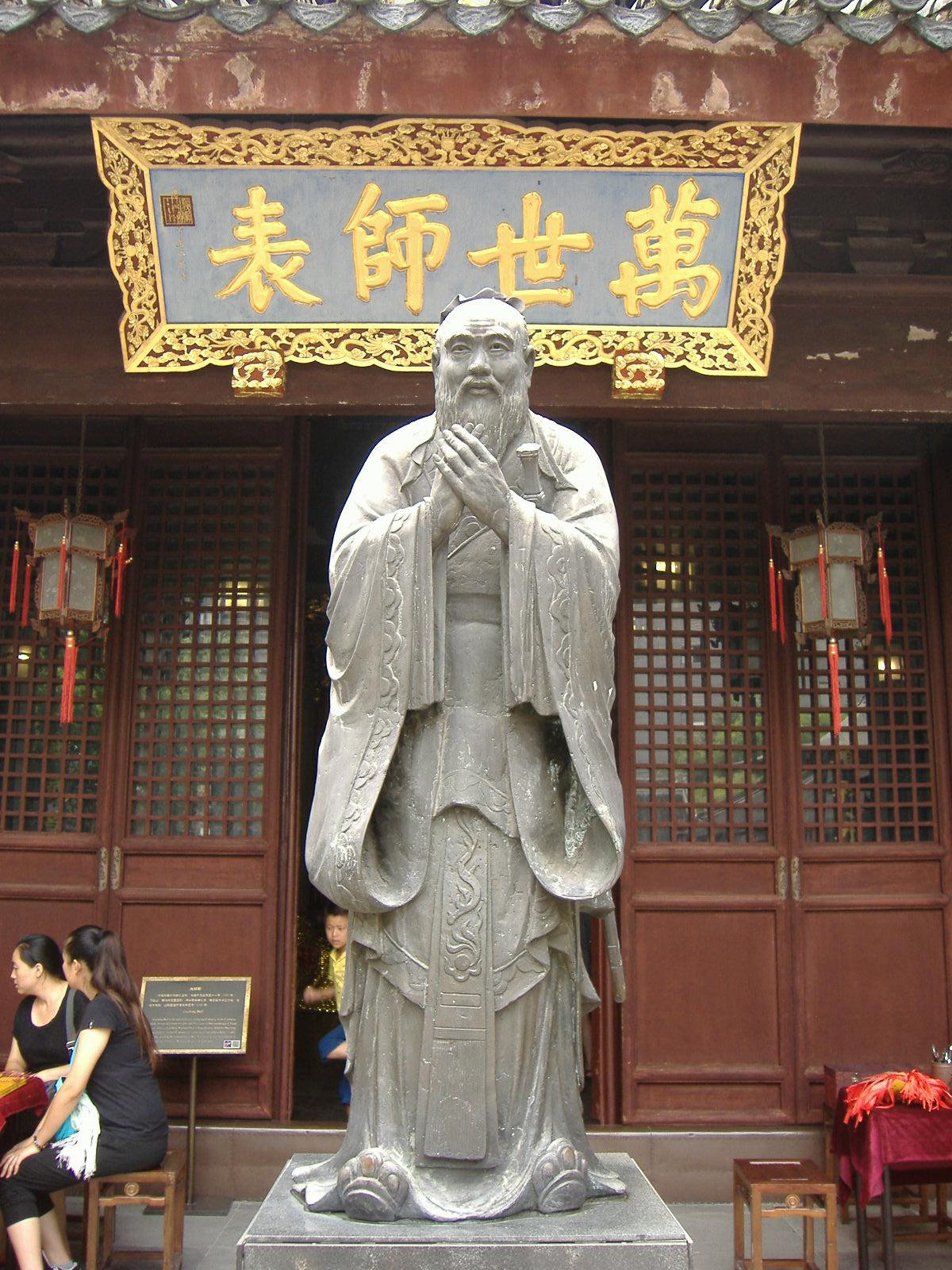 Konfuciusz - Huangpu,(黄埔区), Shanghai