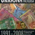 Ukrajna színeváltozása 1991-2008