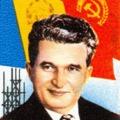 Nicolae Ceauşescu önéletrajza (2010)