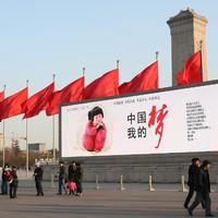 Xi Jinping has a dream - a