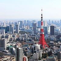 Japán - reformokra várva
