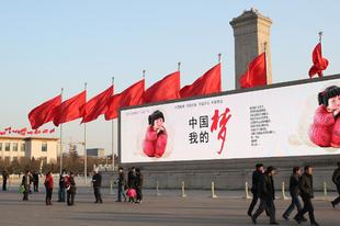 """Xi Jinping has a dream - a """"kínai álom"""" a pártkongresszus után"""