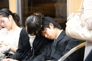 Szexmentes élet, elzárkózás, pesszimizmus: Japán elveszett generációja