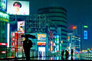 A japán beteg - a permanens válság országa