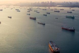 """""""Második Szuez"""" - Kína terve a Csendes- és Indiai-óceán összekötésére"""