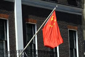 File:Chinese flag on the building of Chinese Embassy in the ...