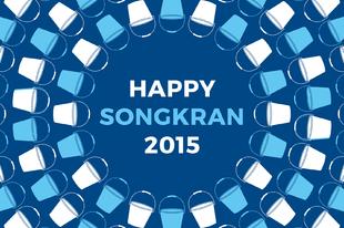 Boldog Songkramot, azaz thai újévet, 2558. évben!