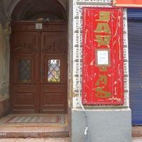 Szövetség utcai ház
