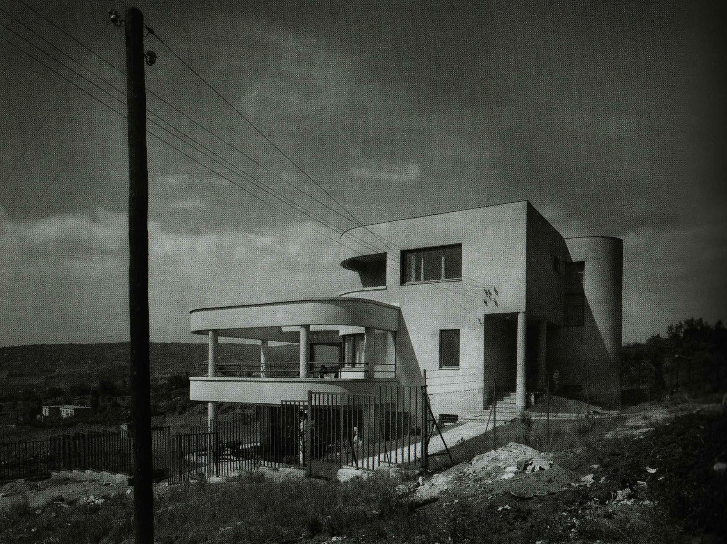 Forrás: Fény és Forma - az ebben és a Tér és Forma folyóiratban megjelent archív képeket Seidner Zoltán készítette.