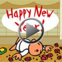 Boldog Új Évet Minden képeslap blog olvasónak!
