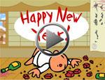 Boldog új Évet flash képeslap
