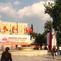 Séták Athén óvárosában