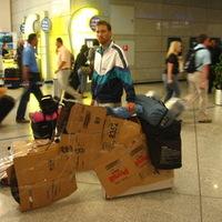 Bringacsomagolás a repülőtéren