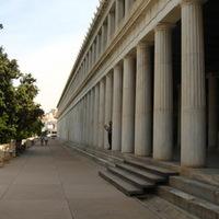 Ancient Agora - Attalos Stoája